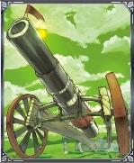 カルヴァリン砲兵