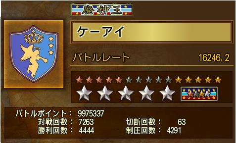4444勝