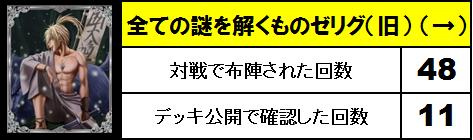7月採用英雄_01