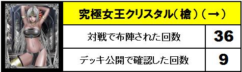 7月採用英雄_02