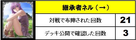 7月採用英雄_07
