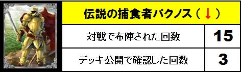 7月採用英雄_09_2