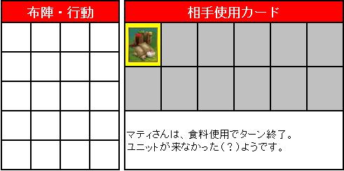 第2回GS_3位決定戦_01