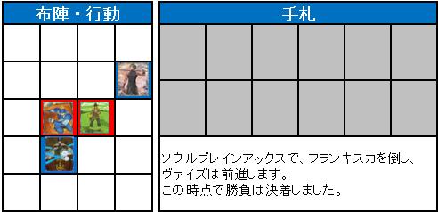 第2回GS_3位決定戦_28