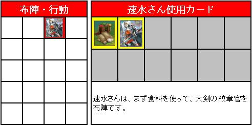 第2回GS_決勝戦_01