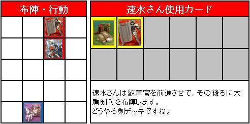 第2回GS_決勝戦_03