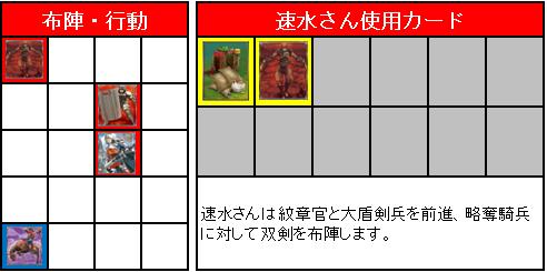 第2回GS_決勝戦_05