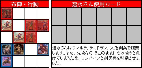 第2回GS_決勝戦_21