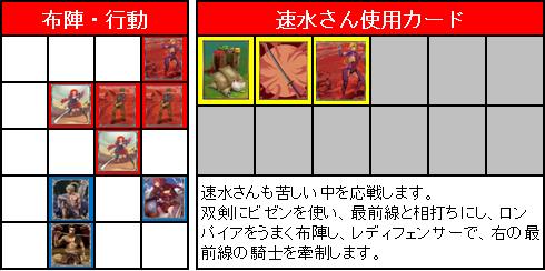 第2回GS_決勝戦_17