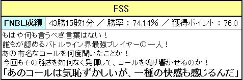 参加者リスト_02