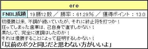 参加者リスト_01