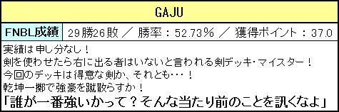 参加者リスト_03