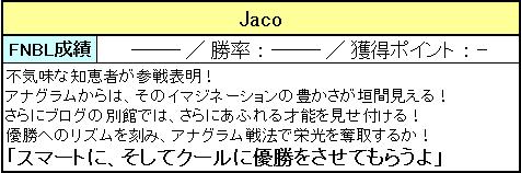 参加者リスト_04