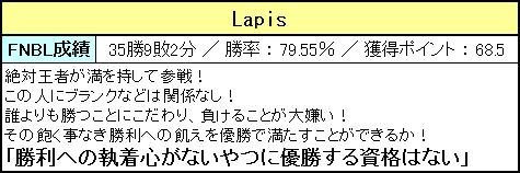 参加者リスト_08