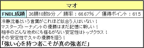 参加者リスト_09