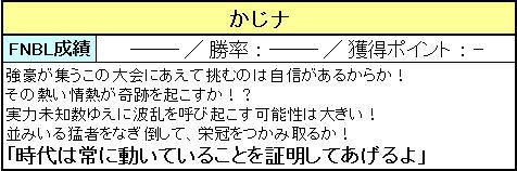 参加者リスト_12