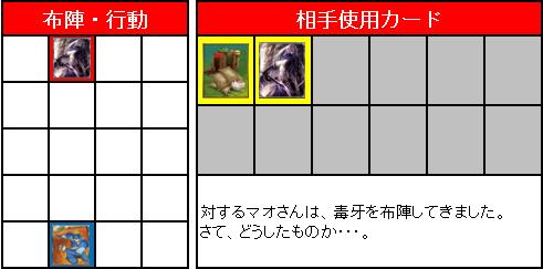 第1回FNBL制限大会1回戦_02
