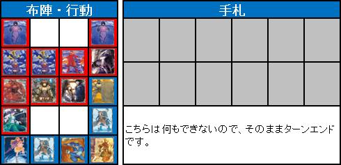 第1回FNBL制限大会1回戦_21