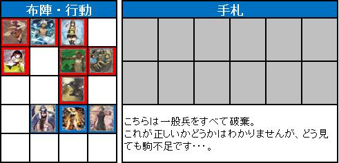 第1回FNBL制限大会2回戦_21