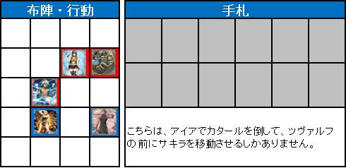 第1回FNBL制限大会2回戦_25