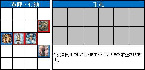 第1回FNBL制限大会2回戦_27