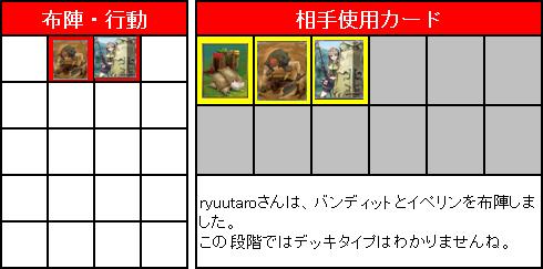 第1回FNBL制限大会3回戦_01