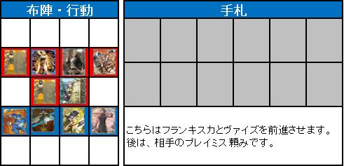 第1回FNBL制限大会3回戦_22
