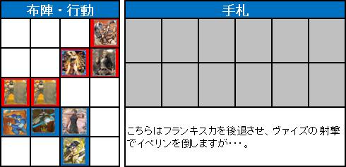 第1回FNBL制限大会3回戦_24