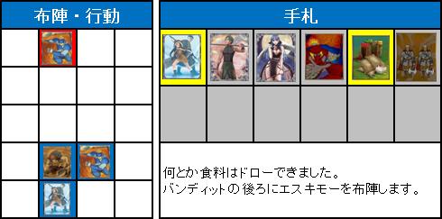 第1回FNBL制限大会2回戦_03