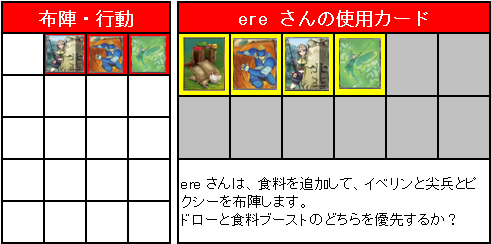 決勝トーナメント_準決勝_01