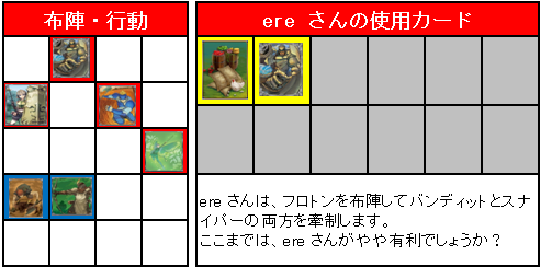 決勝トーナメント_準決勝_05