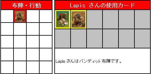 決勝トーナメント_3位決定戦_01