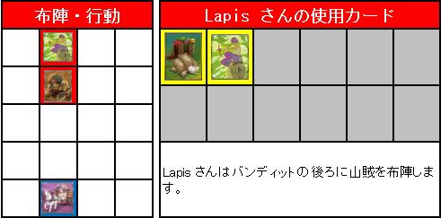 決勝トーナメント_3位決定戦_03