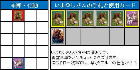 決勝トーナメント_3位決定戦_02