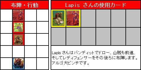 決勝トーナメント_3位決定戦_05