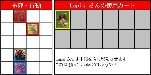 決勝トーナメント_3位決定戦_07