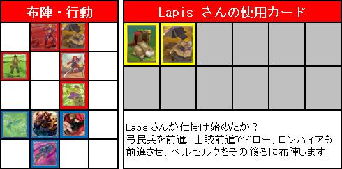 決勝トーナメント_3位決定戦_11