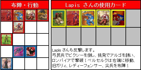 決勝トーナメント_3位決定戦_13