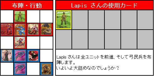 決勝トーナメント_3位決定戦_15