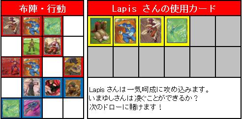 決勝トーナメント_3位決定戦_17