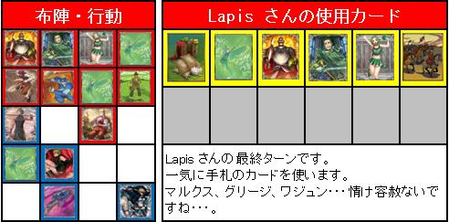 決勝トーナメント_3位決定戦_19