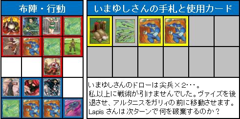 決勝トーナメント_3位決定戦_20