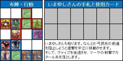 決勝トーナメント_3位決定戦_22