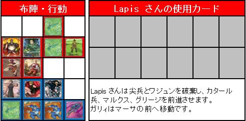 決勝トーナメント_3位決定戦_21