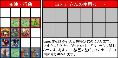 決勝トーナメント_3位決定戦_23