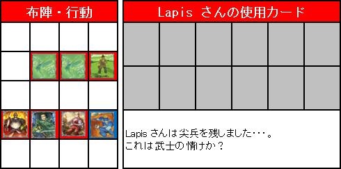 決勝トーナメント_3位決定戦_25