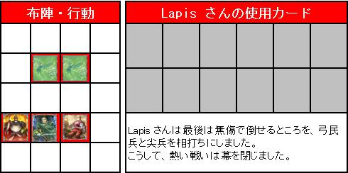 決勝トーナメント_3位決定戦_27