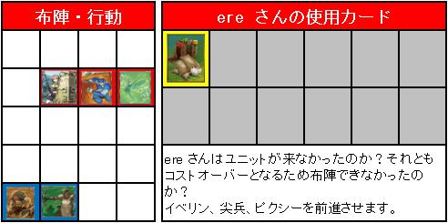 決勝トーナメント_準決勝_03