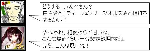 いんぺさん_1