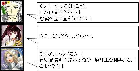 いんぺさん_2